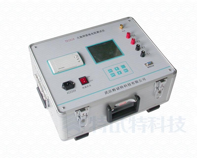 te1501数字式接地电阻测试仪|接地电阻测量仪-武汉