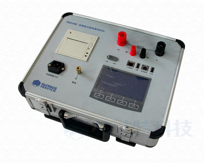 te3600高精度回路电阻测试仪---武汉特试特科技有限